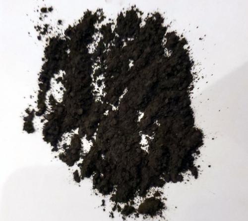 photo of intec powder